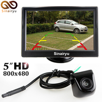 High Resolution 5 Color TFT LCD 5 Inch Car Parking Monitor With Front Rear View Camera, Mirror Image Control And Parking Line
