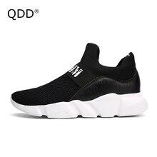 Super Light & Comfortable! Men Tennis Shoes, Size 39-45 Wearable Tennis Shoes For Men, Durable Rubber Sole Sports Shoes.