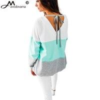 Avodovama M Women Blouses 2017 Autumn Long Sleeve Striped Casual Loose Back V Neck Tops