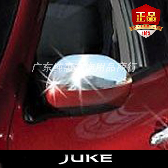 Free Shipping ABS Side Door Mirrors Rearview Cover 2pcs/set For Nissan Juke 2010- 2014