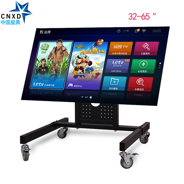 Rolling Tv Stand Mobile Tv Cart For 32 65 Inch Plasma Screen Led Lcd