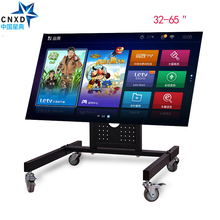 Rolling TV Stand Mobile TV Cart for 32-65 inch Plasma Screen LED LCD Curved TV's