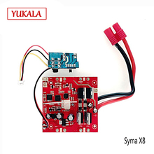 Sima Toy Helicopter Parts X8-X8C-X8W-X8G RC Receiver Board