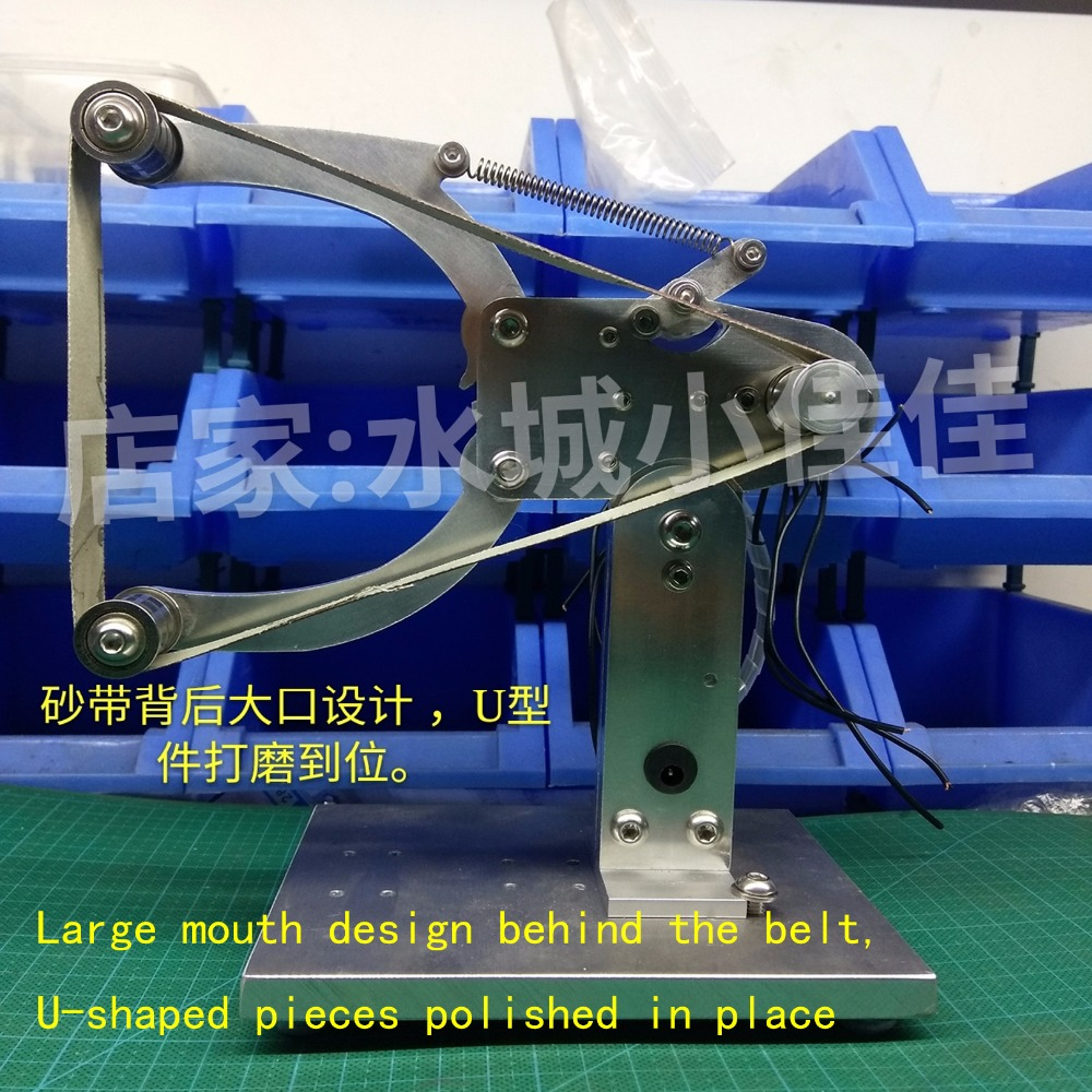Small abrasive belt machine, DIY slingshot, U-shaped pieces, combing, rubbing, woodworking, metalworkingSmall abrasive belt machine, DIY slingshot, U-shaped pieces, combing, rubbing, woodworking, metalworking