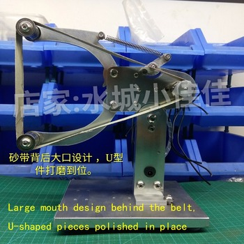 Small abrasive belt machine, DIY slingshot, U-shaped pieces, combing, rubbing, woodworking, metalworking