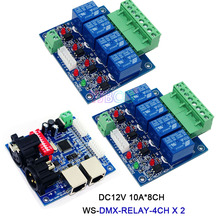 Free shipping DC12V 3CH/4CH/6CH/8CH/12CH/16CH Relay switch dmx512 Controller with XRL RJ45 for led lamp light