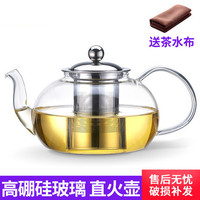 1.2L Cold Water Kettle Induction Cooker Multi function tea pot Household Heat resistant Glass Teapot with Filter Flower teapot