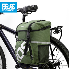 Roswheel MTB Folding Bike Bicycle Basket 15L Rear Rack Pannier MTB Pouch Bicycle Saddle Bag Cycling Seat Bag Accessories