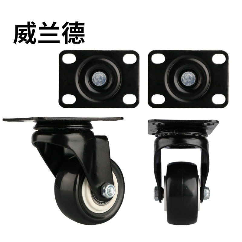 Bag luggage wheels suitcase parts  wheel pull rod box Travel Suitcase  mute fashion  replacement black 360 spinner casters