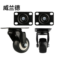 цена на Bag luggage wheels suitcase parts  wheel pull rod box Travel Suitcase  mute fashion  replacement black 360 spinner casters