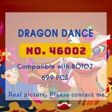 Дракон танец 46002 строительные блоки китайский новый год кирпичи игрушки весенний фестиваль подарки LegoINGlys 80102