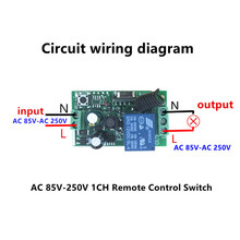купить 433Mhz Universal Wireless Remote Control Switch AC 85V 110V 220V 1CH Relay Receiver Module & RF 433 Mhz Remote Controls недорого