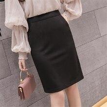 Korean Fashion Skirts Womens Elegant Women High-waist OL Skirt Plus Size Woman Black Bodycon Ladies Work 2XL