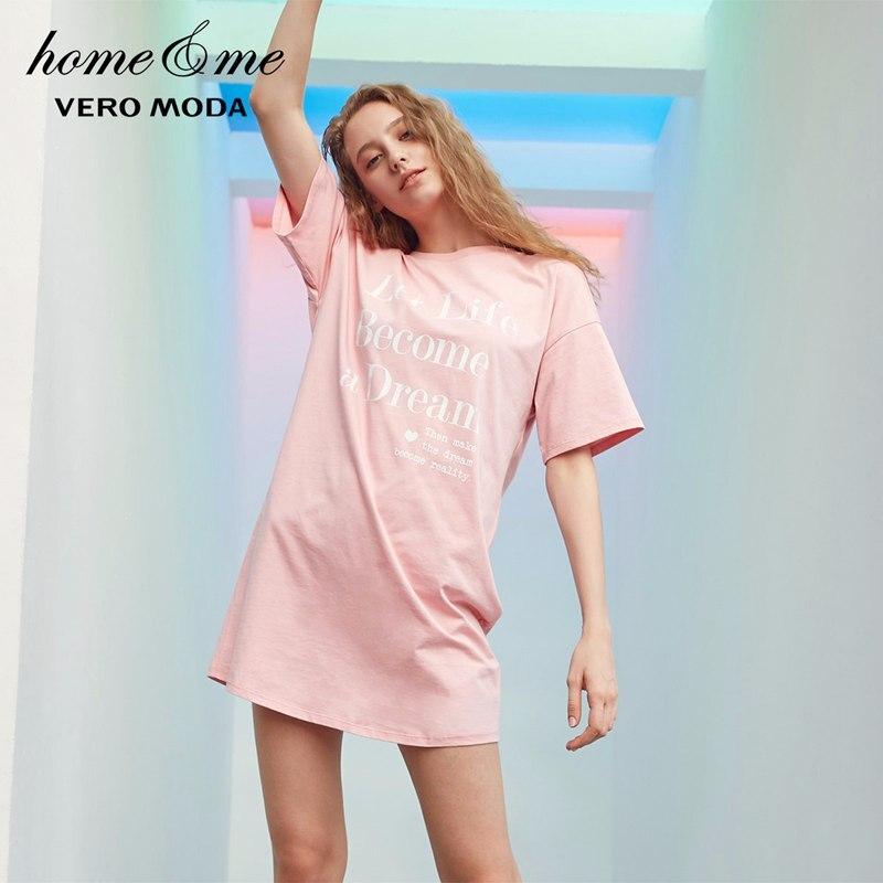 Vero Moda Letter Print Leisure Long T-shirt Dress | 318361515
