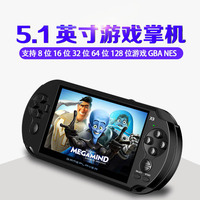 X9 Arcade for PSP Handheld Game Screen Color Children Puzzle 5.1 Color Screen For GBA Game Video MP4 Ebook