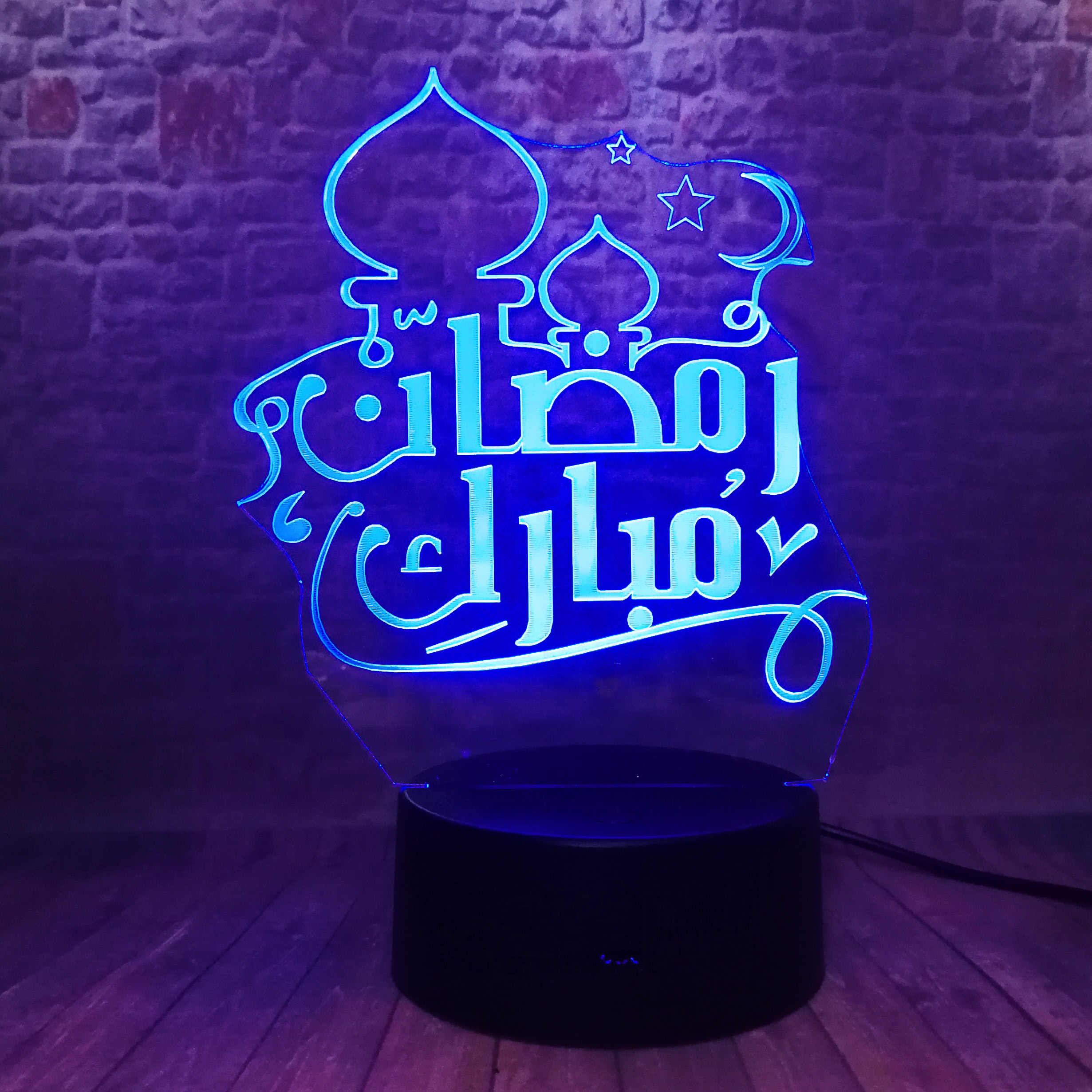 Sáng Tạo 3D EID Mubarak: رمضان Hồi Giáo Giáo Hội Đèn Ngủ LED Đèn Bàn EID Ramadan Trang Trí Tiệc Bạn Bè Tín Đồ Đồ Chơi Quà Tặng