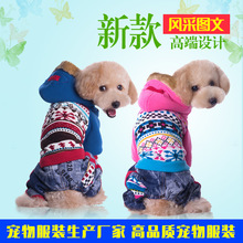 New winter cotton-padded clothes manufacturers selling pet clothes dog clothes Pet cotton-padded clothes