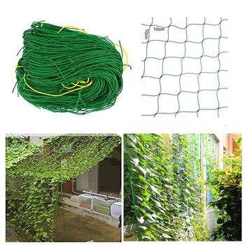 2PCS/lot 5m*3.6m Large Flower Plant Climbing Frame Garden Fence Net Vegetable Anti-bird Net Vegetable Plant Trellis Netting
