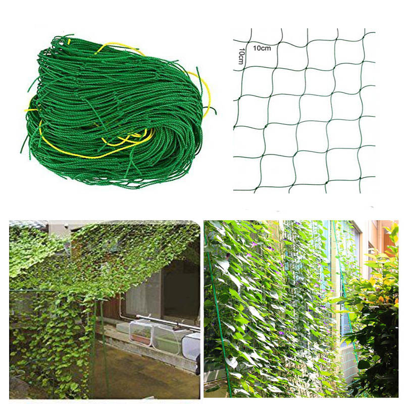 2PCS/lot 5m*3.6m Large Flower Plant Climbing Frame Garden Fence Net Vegetable Anti-bird Net Vegetable Plant Trellis Netting ...