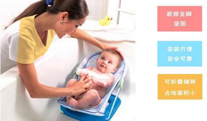 Fine Baby Born Shower Bath Gallery