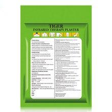 Pain Relief Capsicum Plaster 10 Pieces