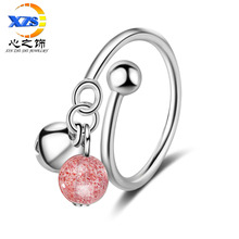 Pink crystal bell ring female Japanese and Korean simple natural strawberry opening trend adjustable tail