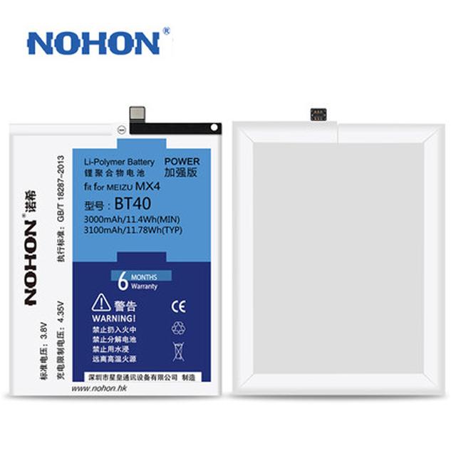 Top qualidade nohon bateria 3000 mah ~ 3100 mah para meizu bt40 mx4 bateria de substituição