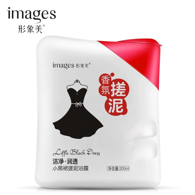 IMAGES Rub the mud Bath treasure Little black dress Rub the mud Bath dew Go to dead skin Shower gel. Chamfer condensation gel