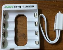Только использования jugee 1.5 В литий-полимерная AA Аккумуляторная батарея Smart Зарядное устройство