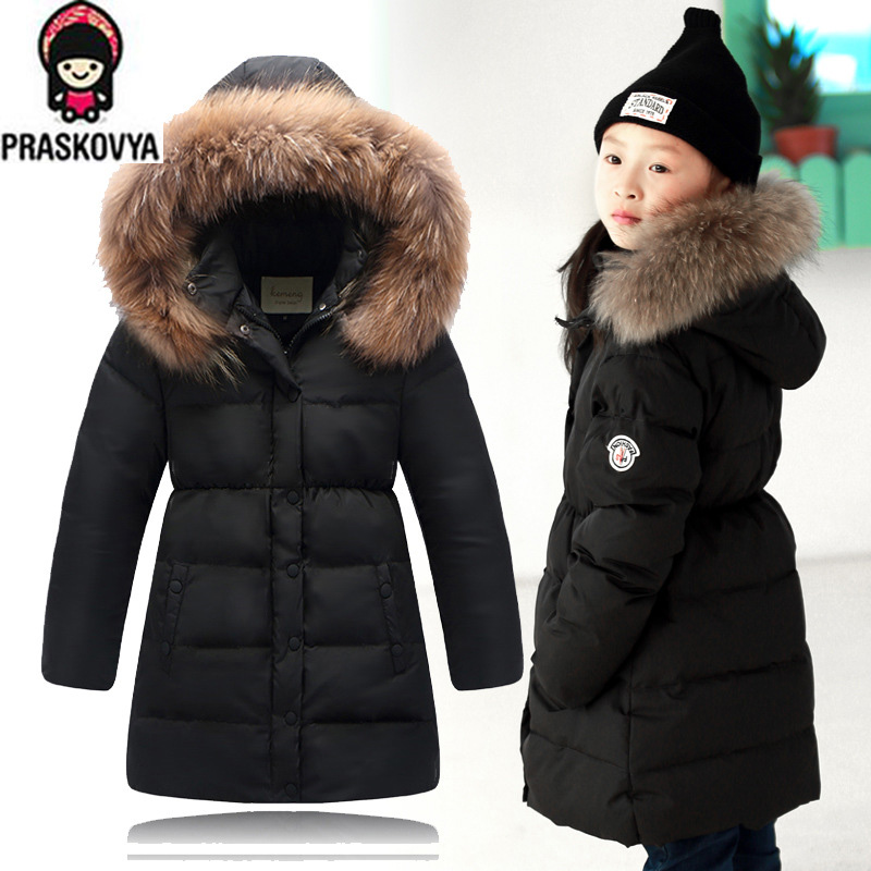 Girl Children Down Winter Jacket For Girls Winter Coat Parkas ...