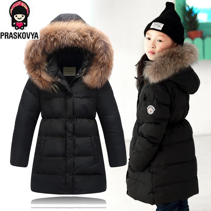 Aliexpress.com : Buy Girl Children Down Winter Jacket For Girls ...