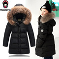 Girl Children Down Winter Jacket For Girls Winter Coat Parkas Outerwear Jacket Children Jackets Kids Winter Coat Girls Parka