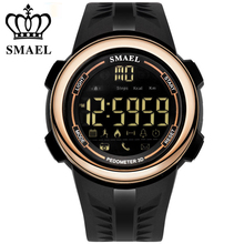 SMAEL Smart Watch Waterproof 5ATM Passometer Message Reminder Ultra-long Standby Tracker Bluetooth Sports Watches smael brown