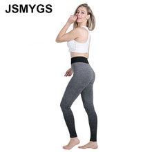 23cc535619970 JSMYGS Mode Femmes de Legging Mince Sport Hanches Classique Gradient  Couleur Stripe Fitness Leggings Femme Crayon
