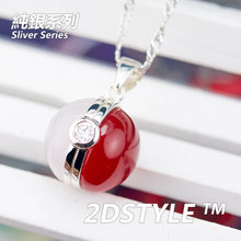 Natural Agate 925 Silver Pokeball Necklace