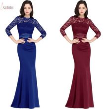 2019 Three Quarter Sleeve Burgundy Elegant Long Bridesmaid Dresses Cheap Plus Size Wedding Party Guest Dress Under 50 New(China)
