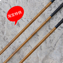 Tianfeng 3.6 meters 4.5 meters 5.4 meters knife meropodite carbon fishing rod ultrafine ultra-light ultra hard fishing tackle