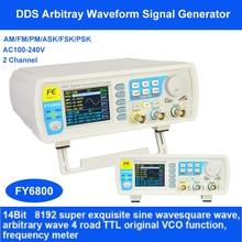 купить Hot AC100-240V FY6800 Signal Generator Double Channel DDS Function Arbitrary Waveform Signal Generator Oscilloscope Accessories недорого