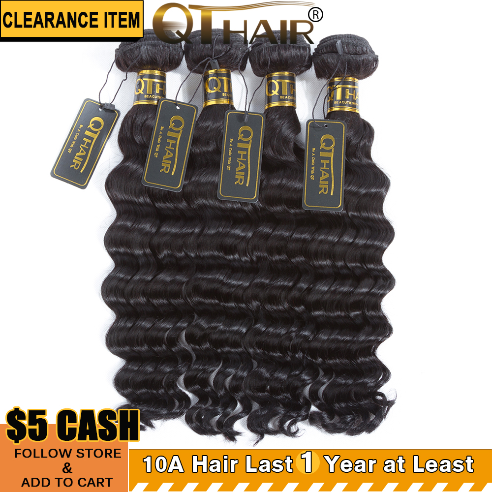 QT Hair Products Loose Deep More Wave Indian Hair Weave Bundles 4pc lot Human Hair Bundles