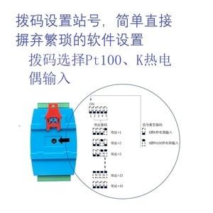 Image 3 - 8 strada isolamento K termocoppia PT100 resistenza termica di trasferimento RS485 trasmettitore modulo di acquisizione temperatura MODBUS RTU