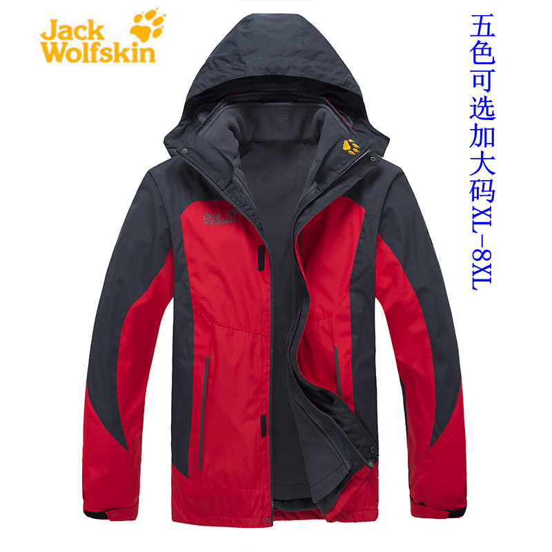 Plus size outdoor jacket male three-in fleece liner twinset plus men's thermal clothing 8x =YcfM4