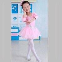 Ballet Dress For Girls Girls Leotards Dance Costume Cotton Short Sleeved Professional Ballet Tutu Ballet Dress