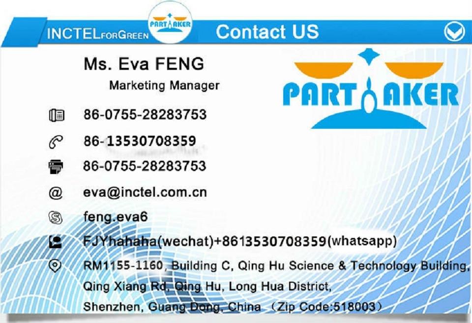 Eva FENG 960
