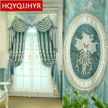 Custom-made luxury European and American style blue embroidery blackout curtains for living room classic bedroom