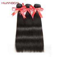 Brazilian Straight Hair 100% Human Hair Bundles Weaves Natural Color Hair Extensions Remy Free shipping 8 to 30 inch 3 Bundles