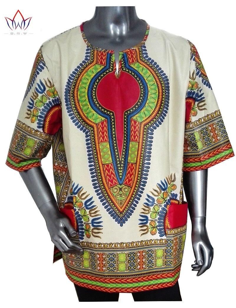 Discount t shirts i custom t shirts i printed t shirts i for Cheap custom t shirts no minimum order
