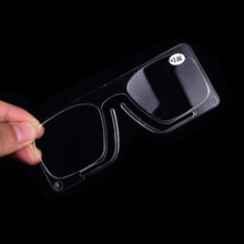 1Pc Plastic Transparent No Frame Clip On Reading Glasses Older Mirror Nose Clip Mini Small Eyeglasses(China)