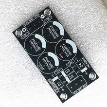 1 шт., двойной усилитель мощности, фильтр, плата PCB 4700 мкФ 35 в 2200 мкФ 35 в для усилителя, адаптер питания