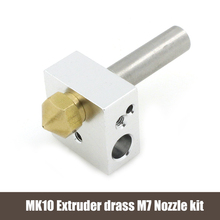 5PCS MK10 Extruder brass M7 Nozzle kit MAKERBOT 2-generation M7 Brass nozzle and PTFE throat for 3D printer accessories