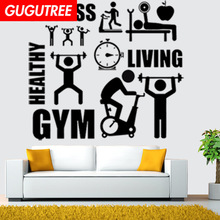 Decorate letter bike sport art wall sticker decoration Decals mural painting Removable Decor Wallpaper LF-115